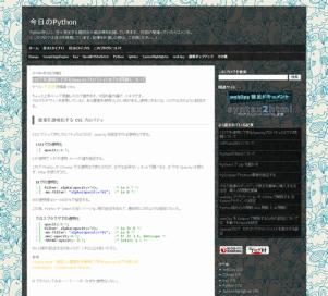 今日のPython- CSSで半透明にできるOpacityプロパティとIEでの問題について